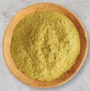 Curry (Grüner Curry)